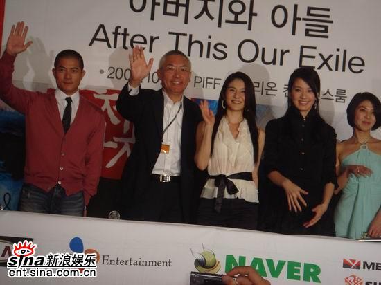 图文:《父子》釜山记者会--现场合影