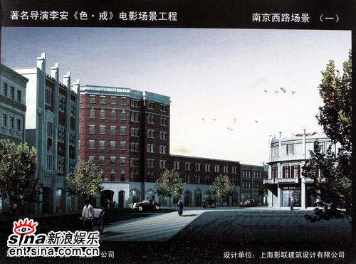 组图:李安巨资再造南京西路重现老上海旧貌