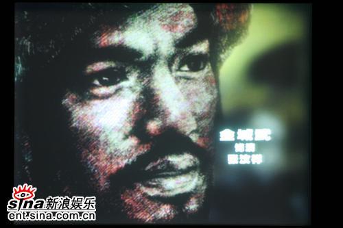 组图:李连杰刘德华金城武《刺马》角色刚烈