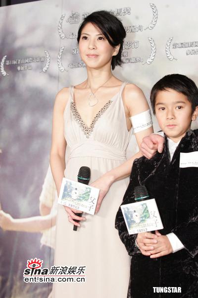 图文:《父子》台湾首映--许如芸和吴景滔
