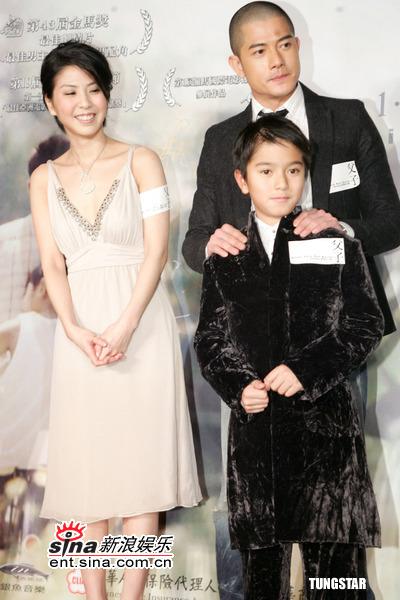 图文:《父子》台湾首映--《父子》三位演员