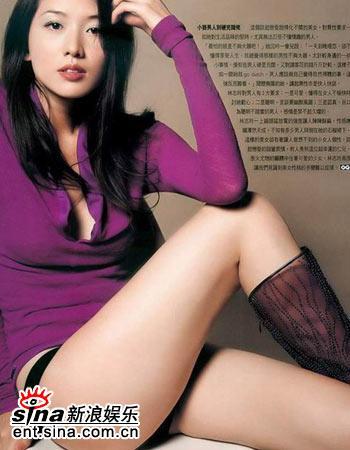 《赤壁》火戏提前上演小宋佳生劈林志玲(组图)