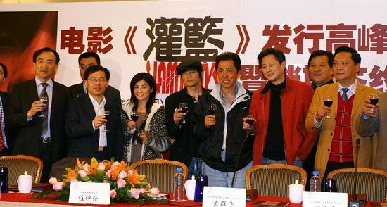 《灌篮》上海档期签约周杰伦蔡卓妍出席(组图)