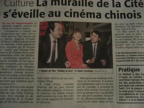 ...追爱总动员》亮相法国 受主流媒体盛赞(组图)   《追爱总动员...