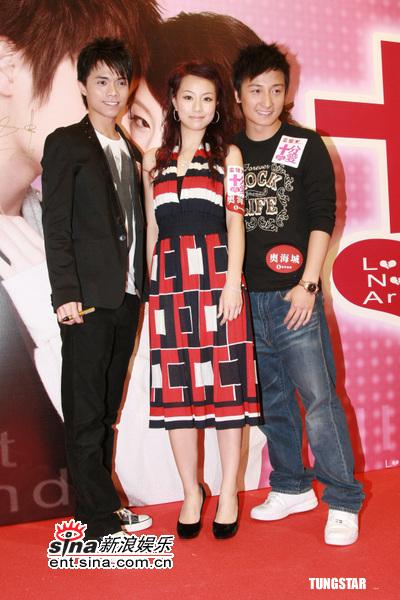组图:《十分爱》香港首映张敬轩大骂导演变态