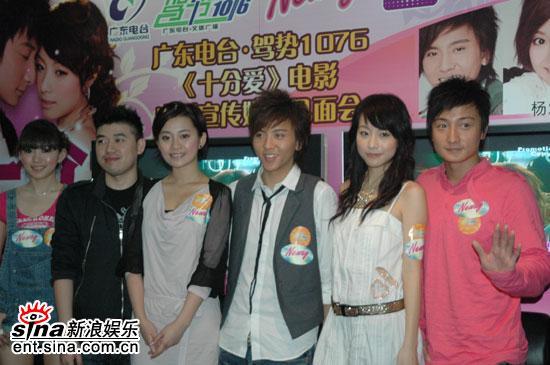 组图:方力申邓丽欣宣传《十分爱》谈爱有分歧