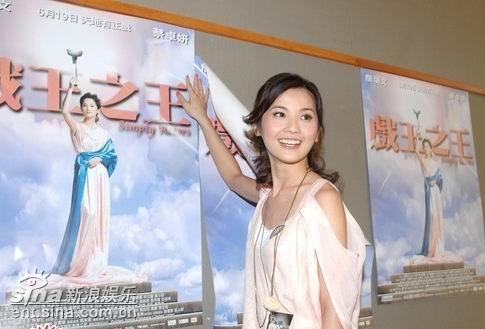 组图:蔡卓妍宣传《戏王之王》剧中胸部变D杯