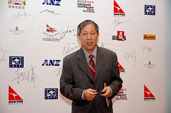 图文:杜可风黄奕等出席澳大利亚电影节开幕式(20)