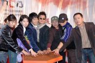 组图:韩国电影展举行首映式金基德车太贤出席