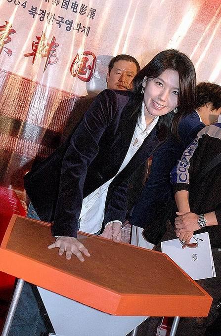 图文:韩国电影展举行首映式金基德车太贤出席(19)