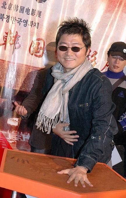 图文:韩国电影展举行首映式金基德车太贤出席(21)