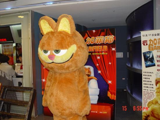 图文:加菲猫节日送欢乐12月17日搞怪上映(12)