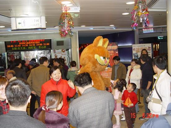 图文:加菲猫节日送欢乐12月17日搞怪上映(14)