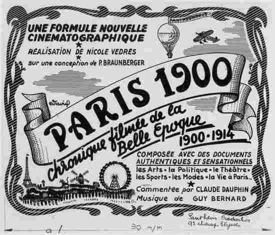 法国电影回顾展参展影片:《巴黎1900》