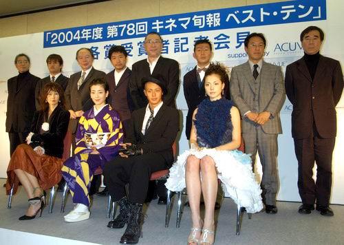 组图:宫泽理惠、北野武日本老牌电影奖夺冠