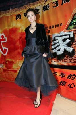 尼古拉斯-凯奇主演《国家宝藏》将在京上映(图)