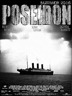 超大版《海神号》首映票价不菲难挡观众热情
