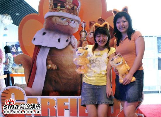 《加菲猫2》北京首映小朋友最爱橙色开心果