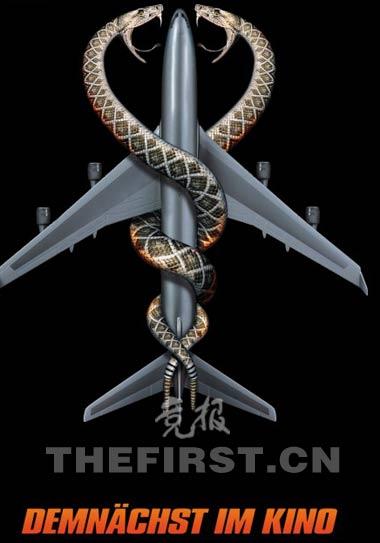 毒蛇 上映一周咬掉 塔拉迪加之夜 附图