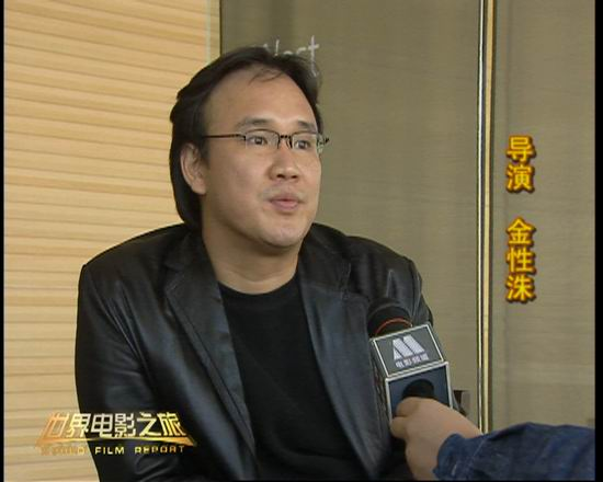 CCTV6《世界电影之旅》:多面武士金性洙