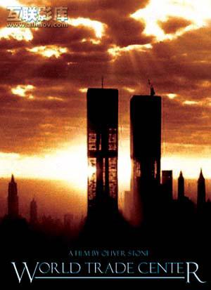 11月影市进口大片云集《世贸中心》等陆续上映