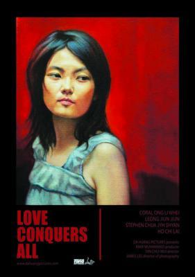釜山电影节《槟榔》和《爱情征服一切》分大奖