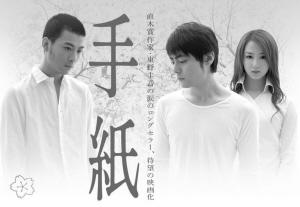 北京的日本电影周佳片多多信不《信》由你