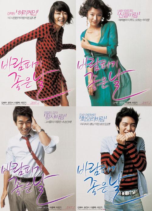 韩片《外遇的好日子》海报出炉金惠秀红杏出墙