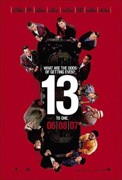 《十三罗汉》戛纳电影节首映全体主演将出席