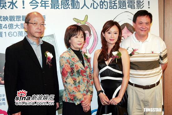 组图:日本电影《佐贺的超级阿嬷》举办记者会