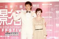 组图:Rain林秀晶出席《再造人之恋》首映礼