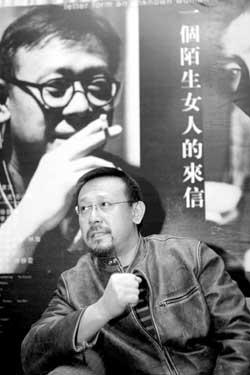 """姜文挑剔记者徐静蕾""""哭着喊着""""要拍《来信》"""