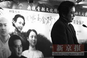 《紫玉金砂》将登陆央视六旬秦汉儒雅不变(图)
