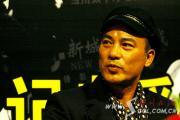 组图:任达华赞《龙城岁月》超越香港黑帮电影