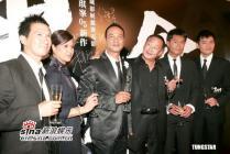 组图:古天乐任达华等人出席《龙城岁月》首映