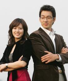 组图:孙艺珍新片搭档宋一国挑战恋爱搭讪法则