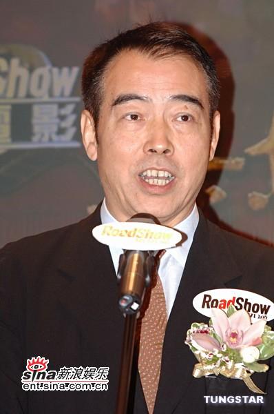 图文:《无极》香港记者会-导演陈凯歌