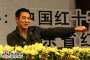 组图:李连杰中山大学演讲分享《霍元甲》心得