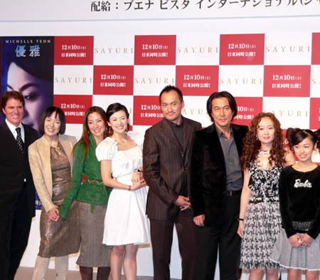 图文:《艺伎》东京首映--众星亮相为影片造势