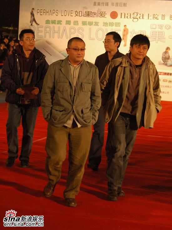 图文:《如果・爱》北京首映四位导演助阵红毯