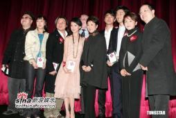 组图:《如果・爱》慈善首映众多明星现身捧场