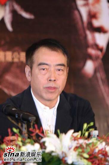 图文:《无极》首映新闻发布会-陈凯歌踌躇满志
