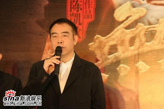 图文:《无极》首映新闻发布会--大导演陈凯歌