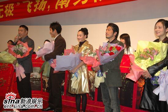 图文:《无极》广州首映-主创亮相见面会