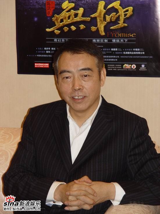 图文:《无极》上海宣传-导演陈凯歌