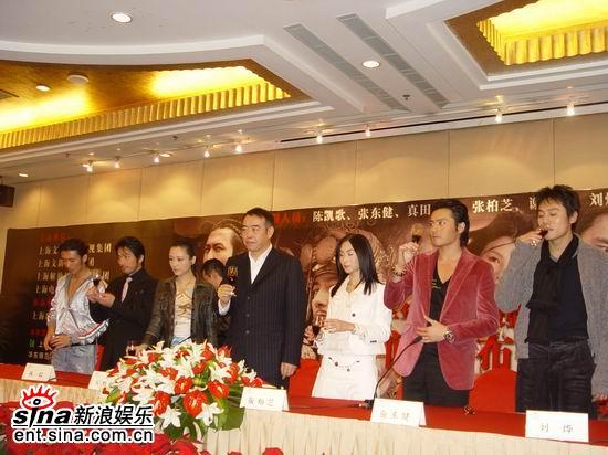 图文:《无极》上海宣传-主创举杯同贺