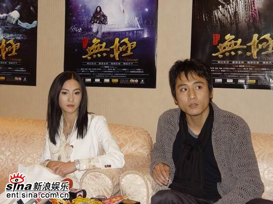 图文:《无极》上海宣传-张柏芝和刘烨