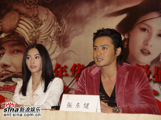 图文:《无极》上海宣传-张柏芝和张东健
