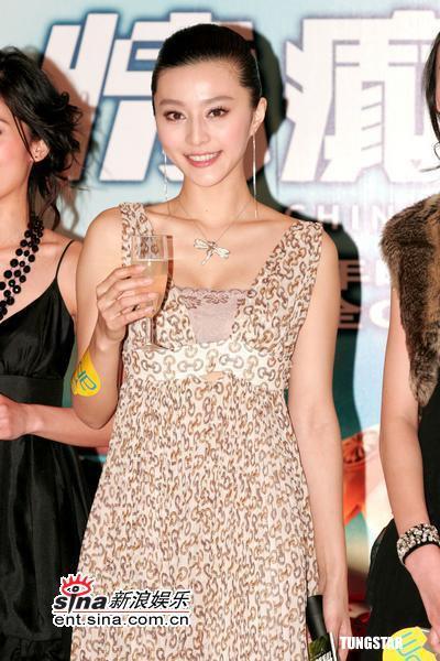 图文:《情�d大圣》香港首映--范冰冰性感低胸