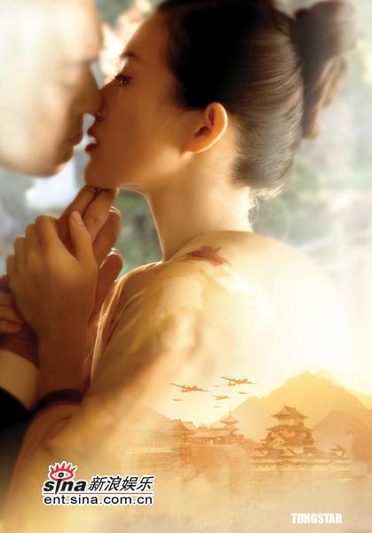 图文:《艺伎》台版海报曝光--深情相吻